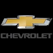 Chevrolet SUV Modelle